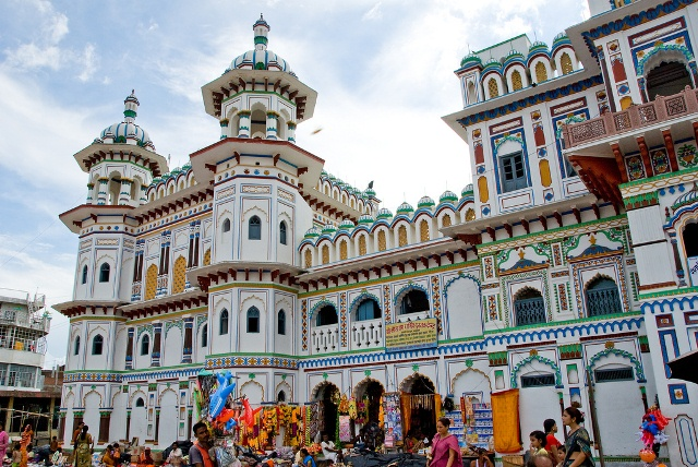 राम–सीता स्वयंवर तथा विवाह महोत्सव