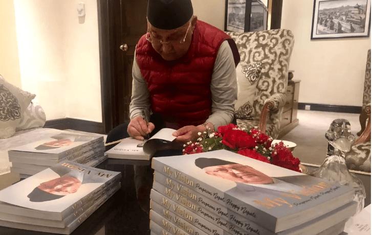 प्रधानमन्त्रीको दोश्रो पुस्तक 'माइ भिजन' विमोचित