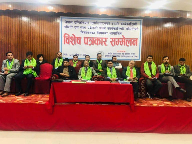 नेपाल इन्जिनियर्स एशोसियशनमा प्रगतिशील समूहको होला त पल्लाभारी ?