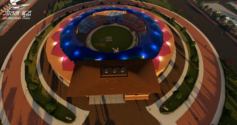 चितवनमा अन्तर्राष्ट्रिय क्रिकेट रंगशाला बनाइने, लागत ३ अर्ब