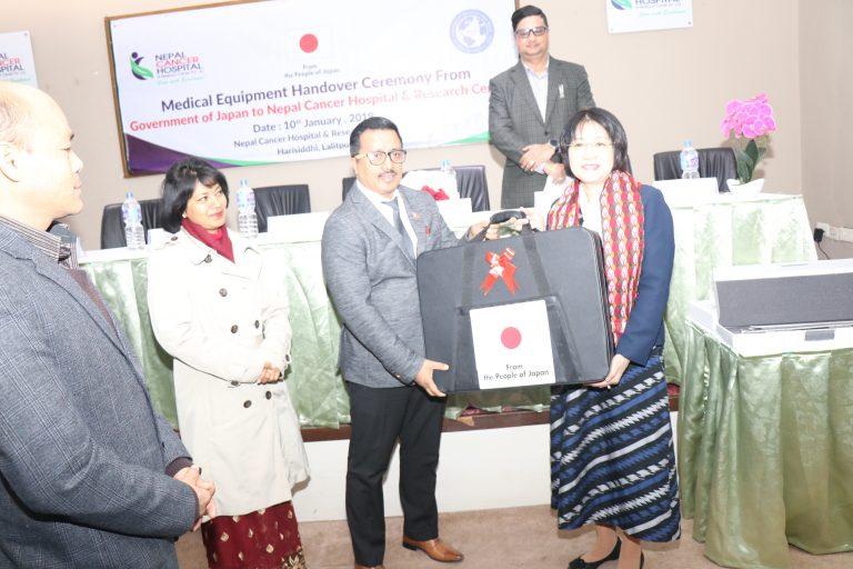 नेपाल क्यान्सर अस्पताललाई जापानको चिकित्सा उपकरण सहयोग