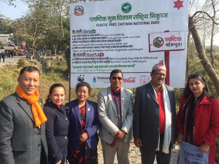 चितवन राष्ट्रिय निकुञ्ज नेपालकै पहिलो प्लास्टिक मुक्त क्षेत्र घोषणा