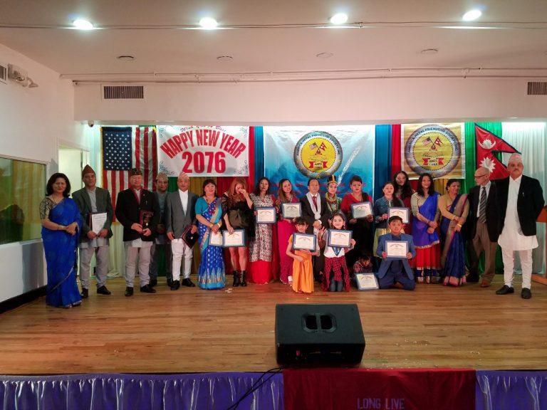 अमेरिका नेपाल फ्रेन्डसिप सोसाइटीको शुभकामना सांस्कृतिक कार्यक्रम