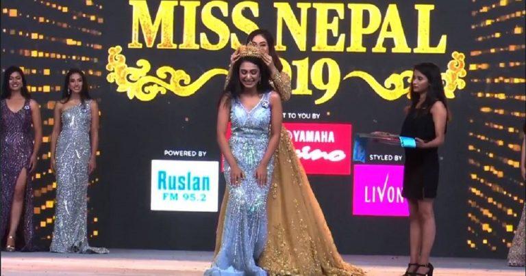 मिस नेपाल बनिन् अनुष्का श्रेष्ठ
