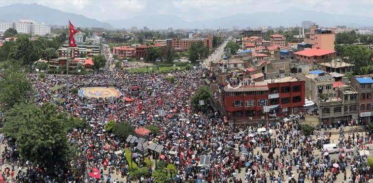 गुठीविधेयकको विरोधमा राजधानीमा विरोध प्रदर्शन