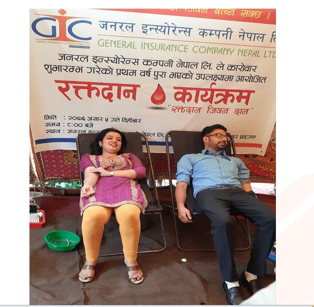 जिआइसि नेपालद्वारा रक्तदान