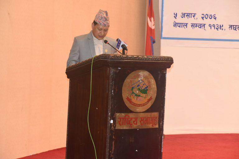 काठमाडौँ महानगपालिकाले सार्वजनिक गर्यो नीति तथा कार्यक्रम, सम्पदा संरक्षण विशेष प्राथमिकतामा